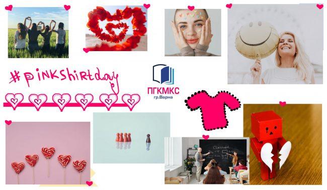 Pink Shirt Day - 2021